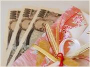 おひとり様3万円以下のご祝儀プランがある会場
