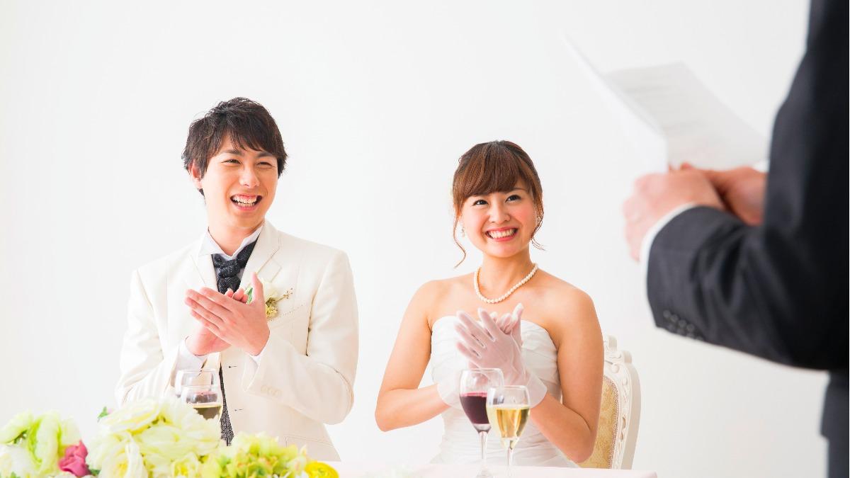 結婚式披露宴の友人挨拶 スピーチ動画集 おもしろ 感動 お手本編