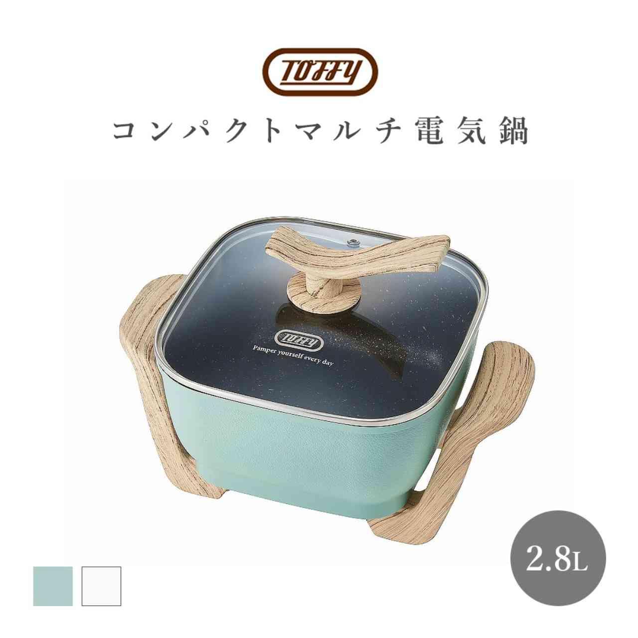 Toffy(トフィ) コンパクトマルチ電気鍋