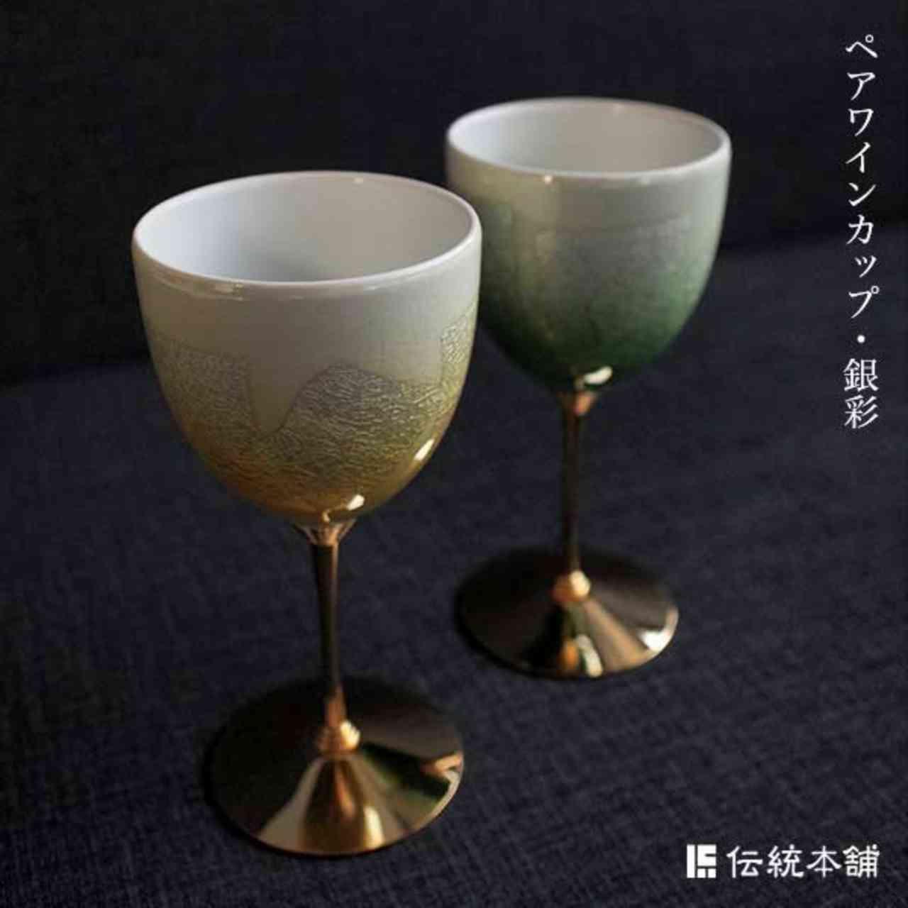 銀泊が彩るグラデーションが多彩な表情を魅せる「九谷焼 ワインカップ 銀彩」