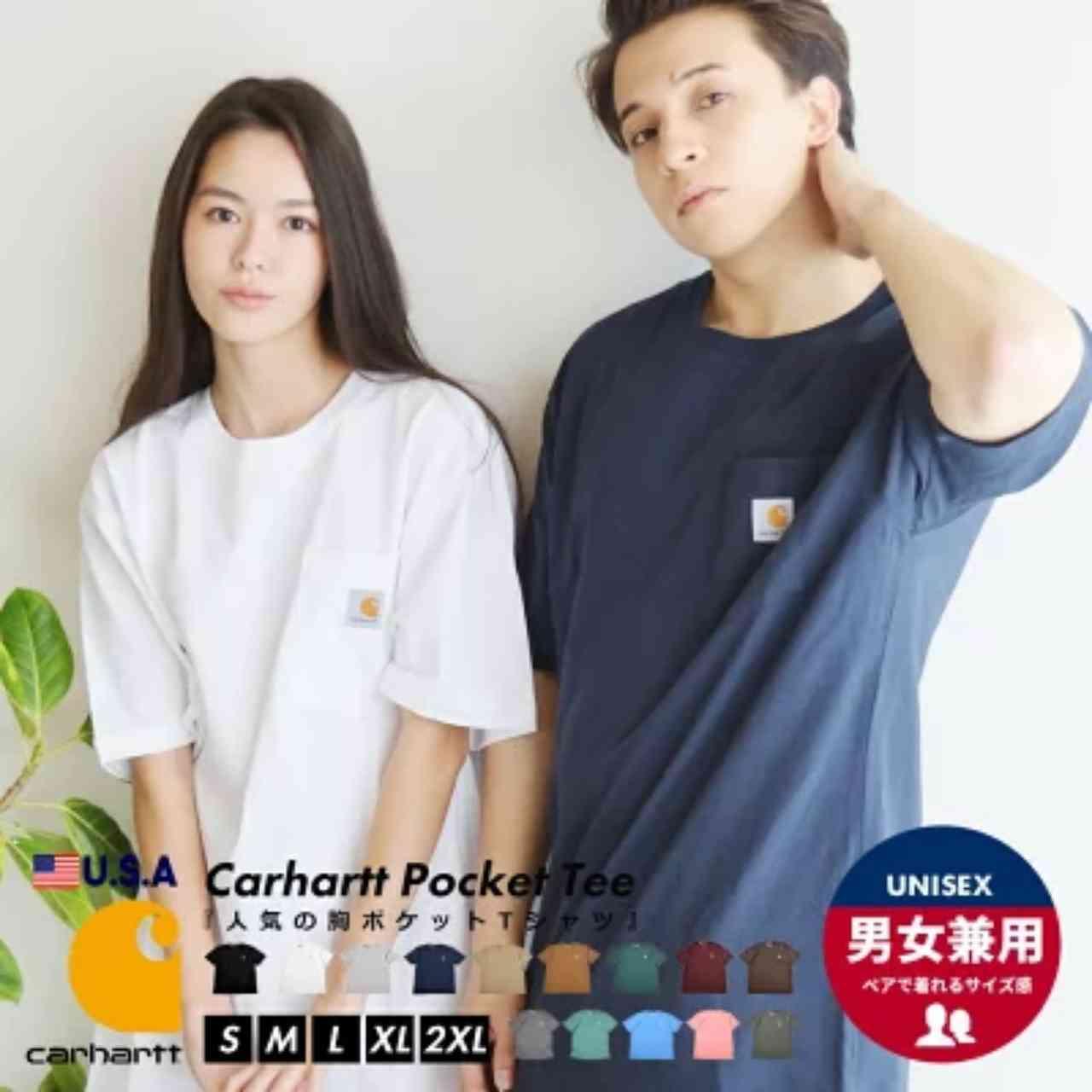 ペアで着れるシンプルデザインがうれしい「Carhartt (カーハート)胸ポケットTシャツ