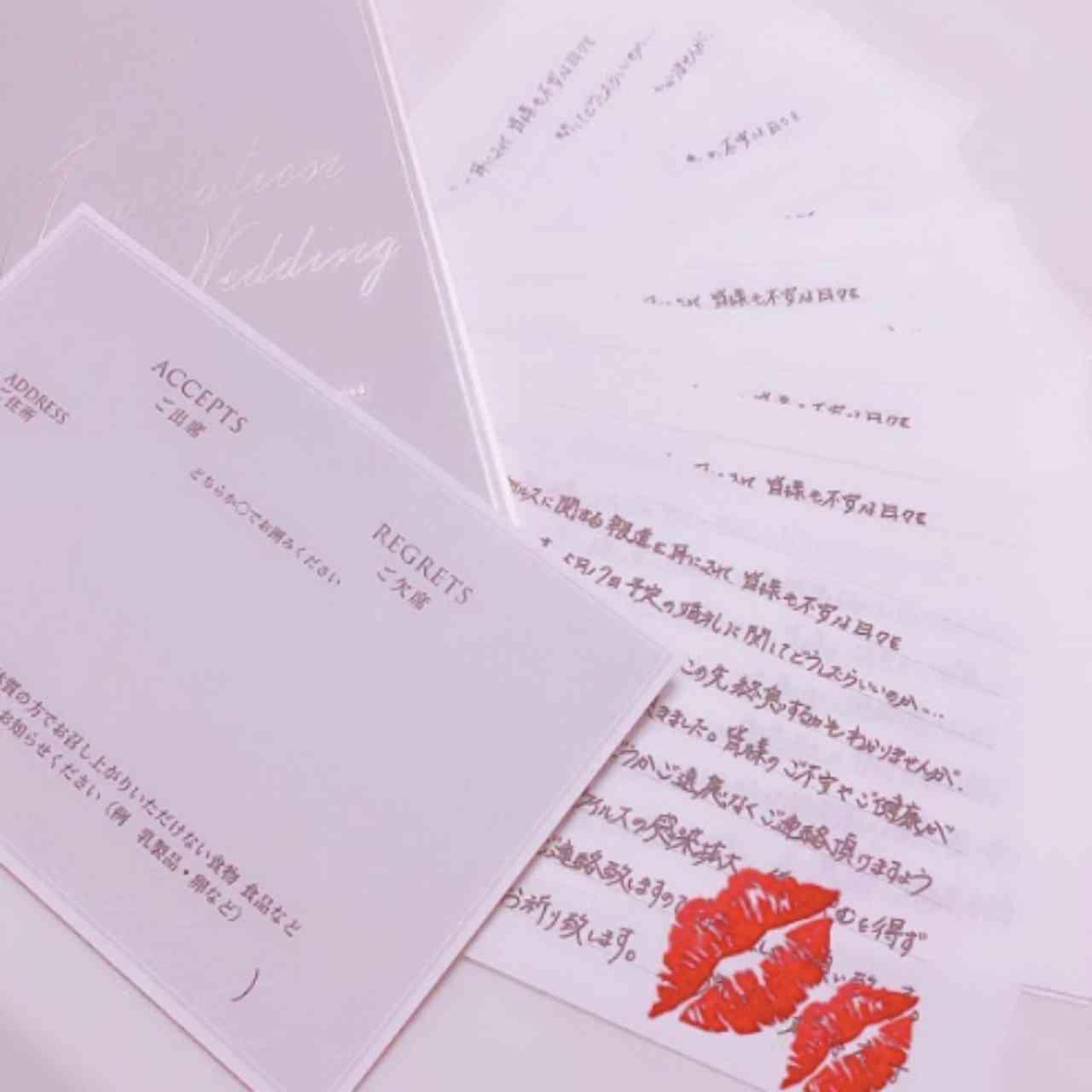 延期 結婚 返信 式