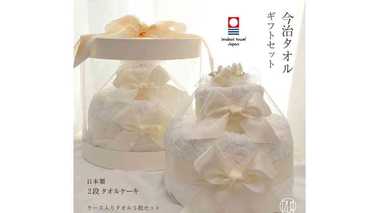 今治 タオルケーキ2段  (タオル 5枚セット)