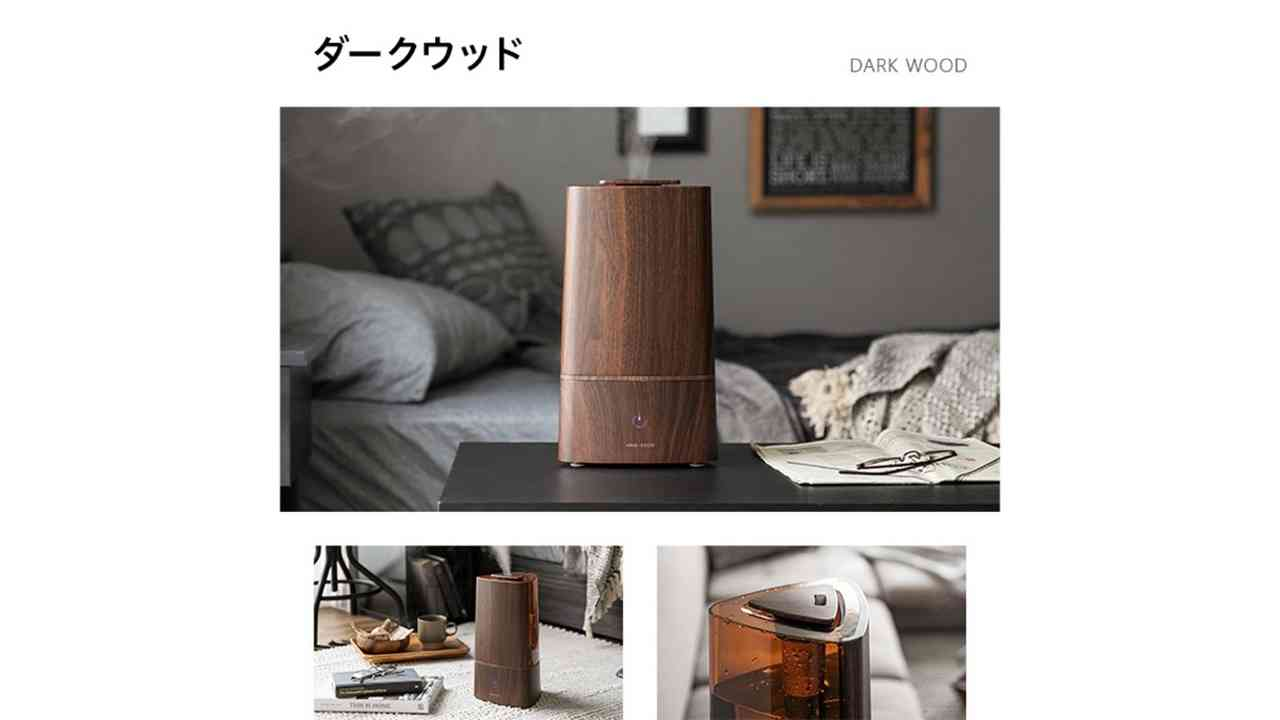 AND・DECO 超音波加湿器