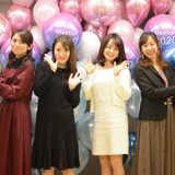 Bridal Meetup!2020開催!花嫁が抱える問題に式場はどう応えていく!?
