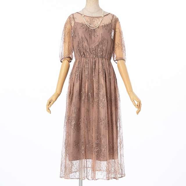 フェミニン・かわいい系結婚式お呼ばれドレス・ワンピース