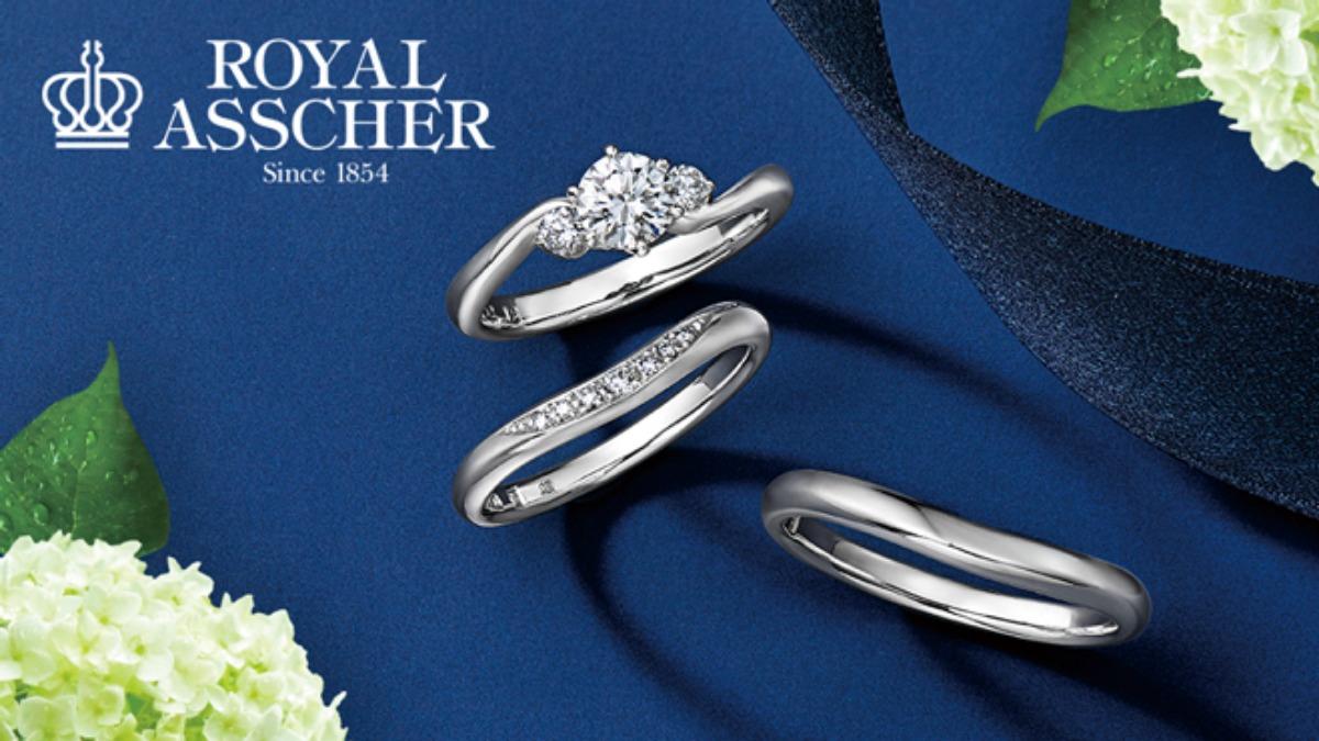 日常にも上品なきらめきを!ROYAL ASSCHER(ロイヤル・アッシャー)で結婚指輪人気ランキング【2021年最新版】