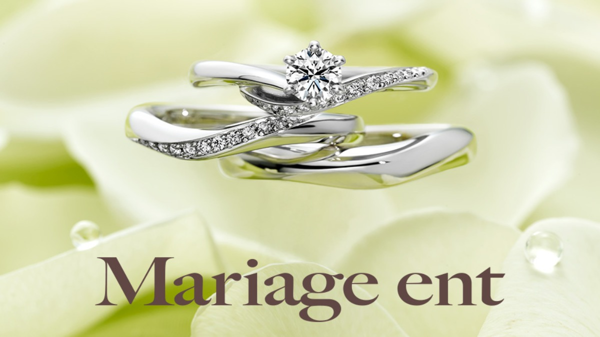 ウェーブ型でたちまち美指に*「マリアージュ エント」結婚指輪人気ランキング~2020年上半期~