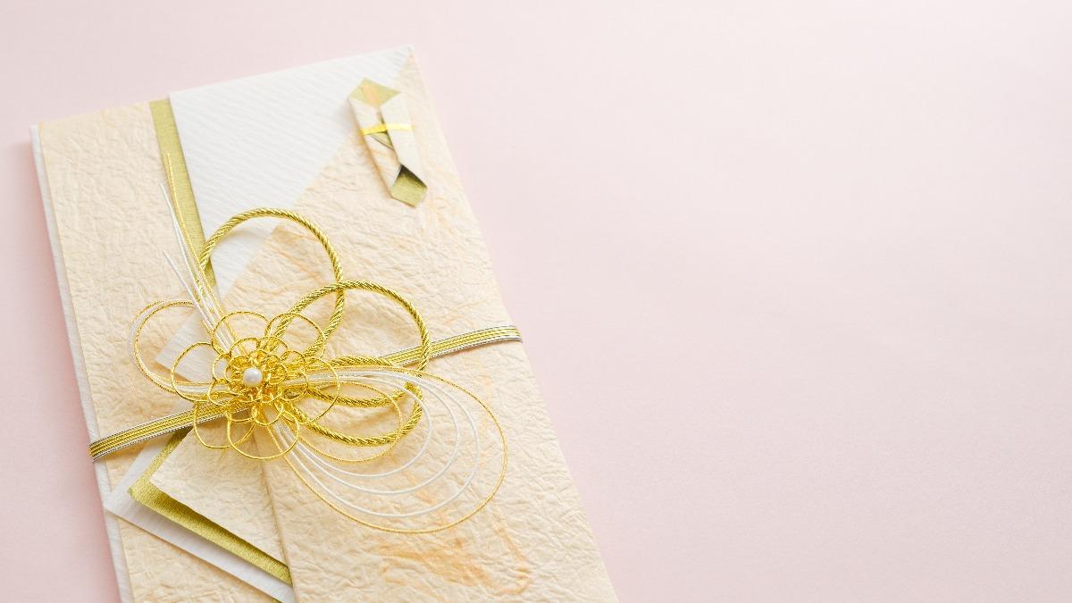 結婚式に参列できないけど、ご祝儀でお祝いしたい!現金書留で送る方法
