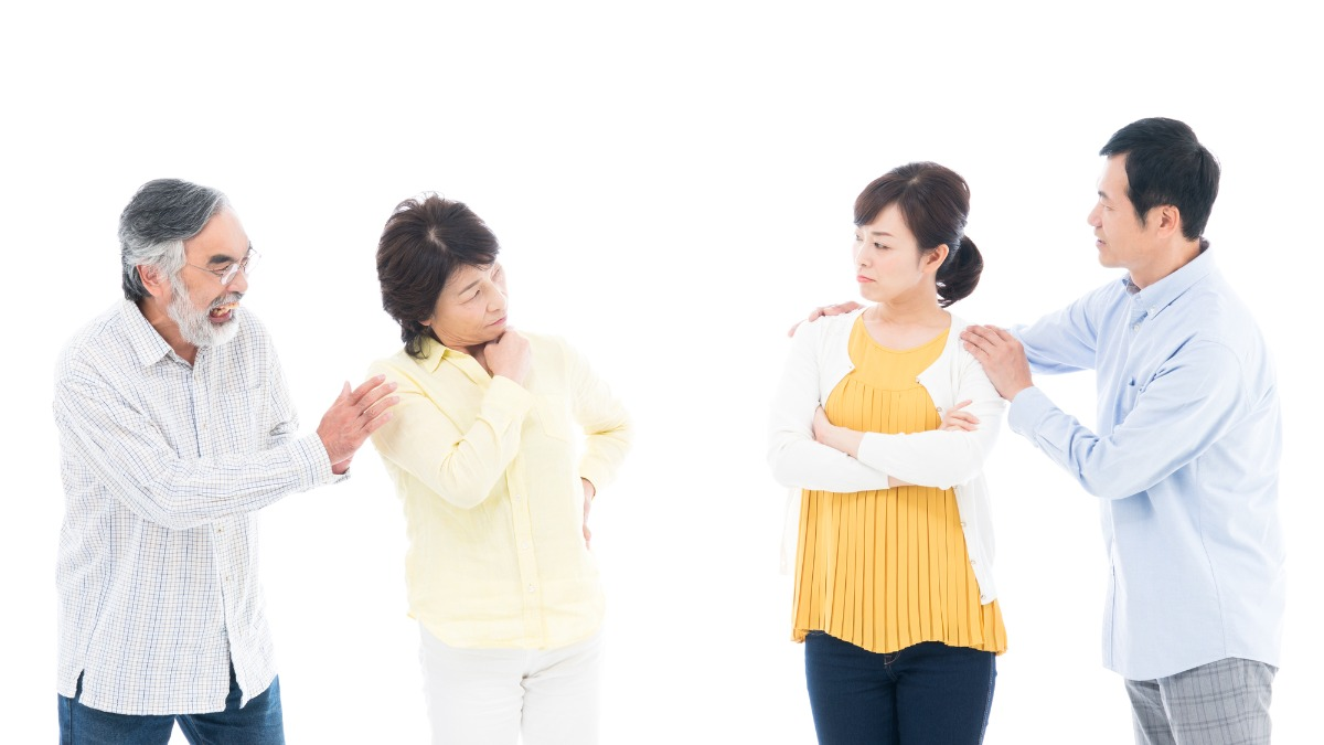結婚したら起こりうる!?家族間トラブルの種類と対策